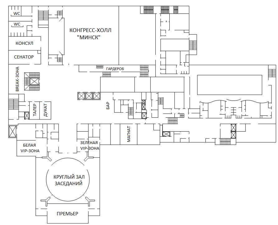 Схема расположения залов